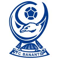 Бананц (Ереван)