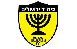 Бейтар (Иерусалим)