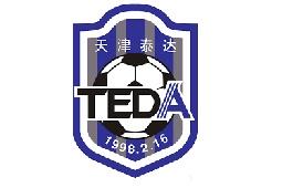 Тяньцзинь Тэда (Тяньцзинь)