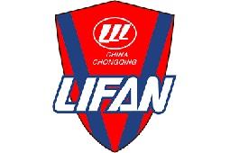 Чунцин Лифань (Чунцин)