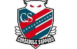 Консадоле Саппоро (Саппоро)