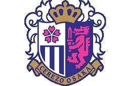 Сересо (Осака)