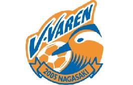 В-Варен (Нагасаки)